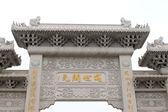 Starożytny chiński tradycyjny styl architektoniczny — Zdjęcie stockowe