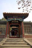 Estilo de la arquitectura china antigua de gates, en un parque — Stok fotoğraf