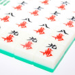 mahjong tiles — Stock Photo #32296711