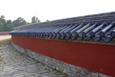 The glazed wall of temple of heaven — Stock Photo