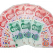 Paper currency — Stock Photo