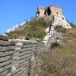 Original ecology of great wall pass — Stock Photo #34104943