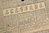City manhole covers — Stock Photo