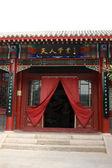 Starověké čínské tradiční architektonický styl — Stock fotografie