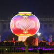 Red lantern in tiananmen square of beijing, china — Stock Photo #35518311