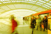 Beijing capital international airport passenger train and touris — ストック写真