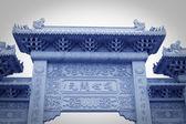 Stile architettonico tradizionale cinese antica — Foto Stock