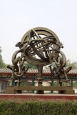 Chinese ancient astronomical observations instruments in a museu — Stock Photo