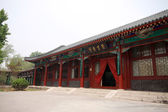Oude chinese traditionele architecturale stijl — Stockfoto