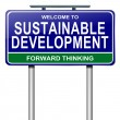 Foto de Stock  : Sustainability concept.