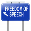 Freedom of speech. — Stock Photo