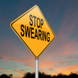 No swearing sign. — Stock Photo