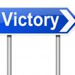 Victory concept. — Stock Photo