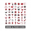 Drink & food icons set, vector — Stock Vector