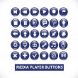 Media player blue glossy buttons set, vector — Stock Vector