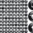 Stock Vector: 100 cool black buttons: office, media, business. vector