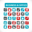 Business & office buttons, signs, icons set, vector — Stock Vector #37185029