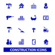 Construction icons set, vector — Stock Vector
