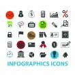 Infographics business icons set, vector — Stock Vector