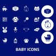 Baby, children, toys icons — Stock Vector