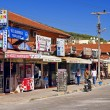The main street with shops — Stok fotoğraf