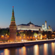 Panoramic view at the Moscow Kremlin — Stock Photo