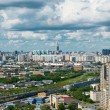 Panoramic view of Moscow city — Stock Photo