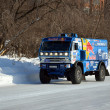 Truck the KAMAZ MASTER on a straight road - Foto Stock