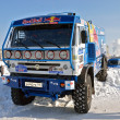 Truck the KAMAZ MASTER, shot in front - Foto Stock