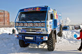Truck the KAMAZ MASTER, shot in front — Stock Photo