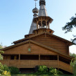 Stock Photo: Orthodox Church of logs with wooden domes