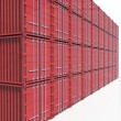 Container — Stock Photo #23950817