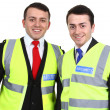 Stock Photo: Security guards