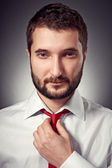 Handsome man with beard — Stock Photo