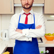 Stock Photo: Min formal wear and blue apron