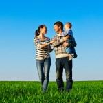 Cheerful family walking — Stock Photo
