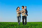 Cheerful family walking — Stock Photo
