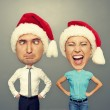 Stock Photo: Funny picture of santcouple