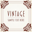 Decorative Vintage Frame — Stock Vector #12534279