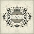 Stock Vector: Vintage style design