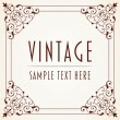 Decorative Vintage Frame — Stock Vector #13354974