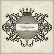 Set of vintage label - Stock Vector