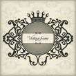 Set of vintage label — Stock Vector #14365357