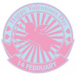 Happy valentine stamp — Stockvektor