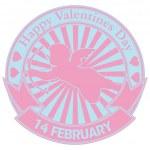 Happy valentine stamp — Stock Vector
