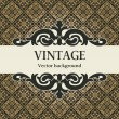 Vintage vector background — Stockvektor