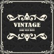 Vector vintage background — Stock Vector