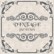 Vector vintage background - Stock Vector