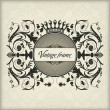 Vintage frame with crown — Stock Vector #27209599