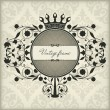 Vintage frame with crown — Stock Vector #27453777
